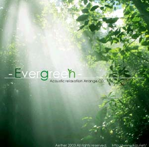 evergreen_Aether