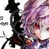 少女さとり ~ 3rd eye  (古明地さとりのテーマ)Metal Arrangeをアップ!
