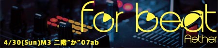 forbeat