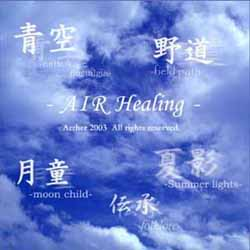 airhealing_Aether