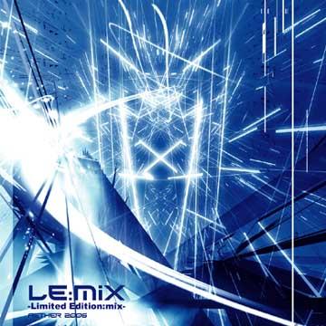 lemix_Aether